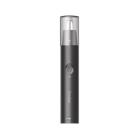 Триммер Xiaomi ShowSee Nose Hair Trimmer C1-BK